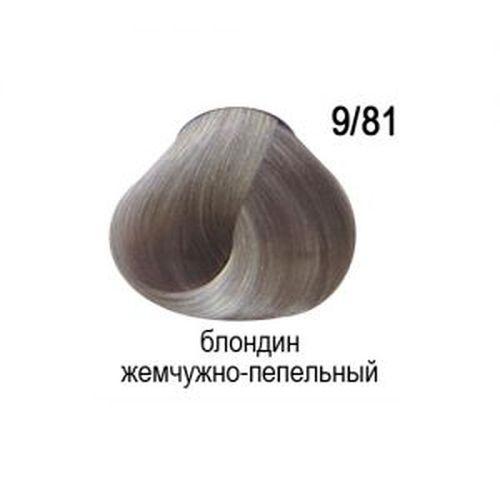 177532-ollin-ollin-color-gemchugnyj-ollin-color-9-81-blondin-gemchugno-pepelnyj-60ml-permanentnaya-krem-kraska-dlya-volos-500x500