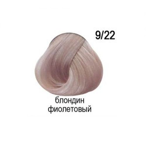 385841-ollin-ollin-color-fioletovye-ollin-color-9-22-blondin-fioletovyj-60ml-permanentnaya-krem-