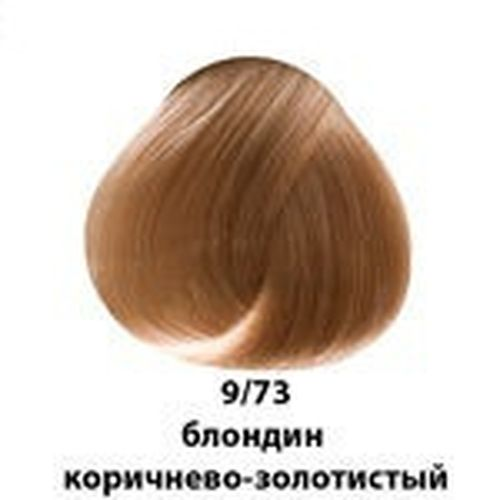 9-73-ollin