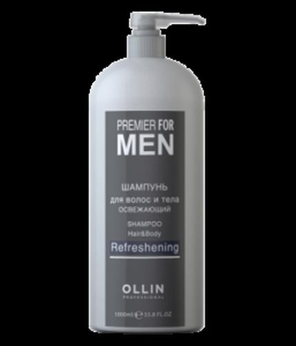 shampun-1000ml-300x350