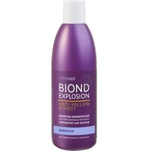 Concept silver shampoo for light-blond and blonded hair 300