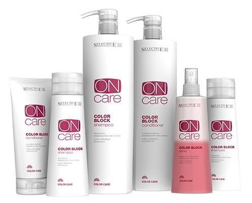 УХОД - ON CARE Color Care