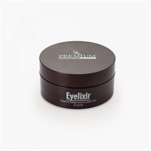 Гидрогелевые маски для глаз Eyelixir