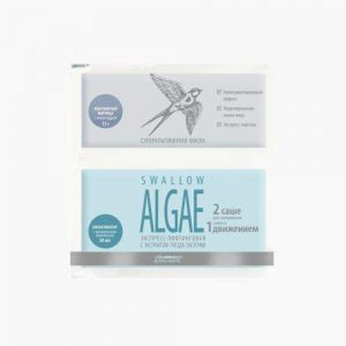 Swallow Algae