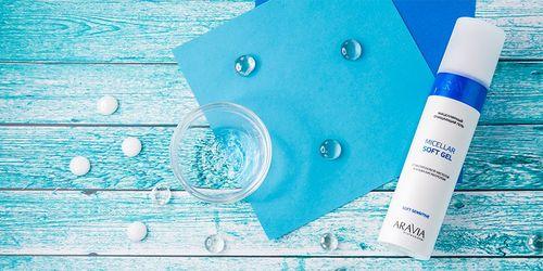 УХОД Soft Sensitive - программа для чувствительной кожи